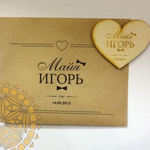 Приглашение на свадьбу-магнитик