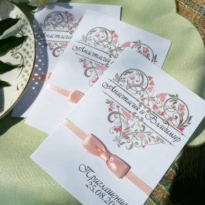 Пригласительные на свадьбу (открытки)