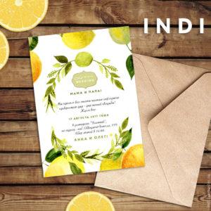 Приглашение с акварельными лимонами