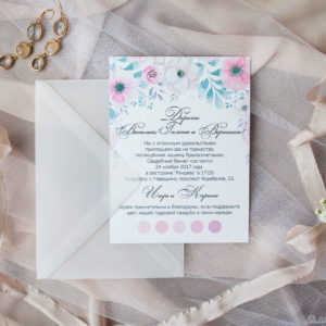 Приглашение на свадьбу с цветочным принтом