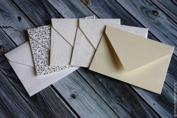 Конверты для приглашения из дизайнерской бумаги